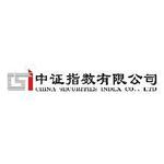 中证指数有限公司logo