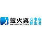 蓝火翼logo