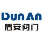 浙江盾安閥門有限公司logo