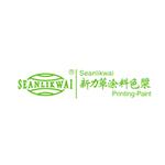 中山市新力华涂料有限公司logo