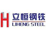 山西立恒钢铁股份有限公司logo