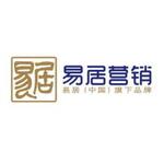 河南易居房地产顾问有限公司logo