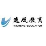 逸成教育logo