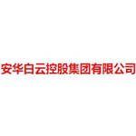 安华白云控股集团有限公司logo