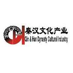陕西秦汉文化产业投资发展有限公司logo