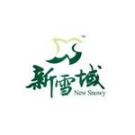 遵义市新雪域置业有限公司logo