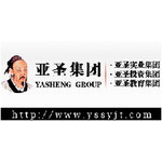河南亚圣实业集团有限公司logo