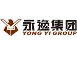 永逸集团有限公司logo