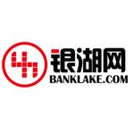 银湖网络科技有限公司logo