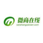 厦门微商在线网络科技有限公司logo