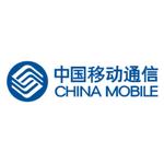 中国移动通信集团广西有限公司logo