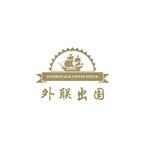 外联出国logo