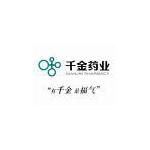 株洲千金药业股份有限公司logo