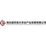 湖北盛世地大农业产业发展有限公司logo