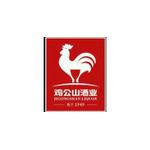 信阳市鸡公山酒业有限公司logo