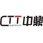 东莞市中鼎检测技术有限公司logo