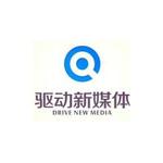 车商通SCRM/驱动新媒体logo