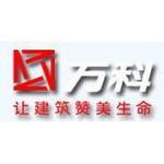 佛山市万科商用物业管理有限公司logo