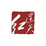 莆田市映日家居有限公司logo