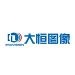 北京大恒图像视觉有限公司logo
