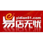 成都易拉冠网络科技有限公司logo