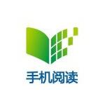 中国移动手机阅读基地logo