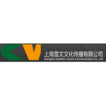 上海雪文文化传播有限公司logo