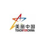 美丽中国logo