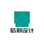重庆信科设计有限公司logo