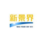 深圳中国国际旅行社有限公司logo
