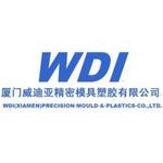 厦门威迪亚精密模具塑胶有限公司logo