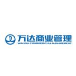 万达商业管理有限公司logo