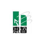 贵州惠智电子技术有限责任公司logo