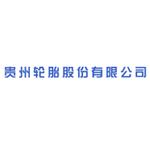 贵州轮胎股份有限公司logo