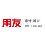 北京用友审计软件有限公司logo