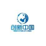 创新中国logo