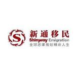 浙江新通出入境服务有限公司logo