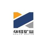 西藏华钰矿业股份有限公司logo