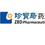安徽珍宝岛医药药材贸易有限公司logo