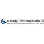 江苏中设工程咨询集团有限公司logo