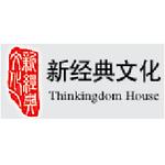 新经典文化股份有限公司logo