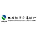浙江绍兴恒信农村合作银行logo