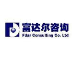 北京富达尔城市发展咨询有限公司logo