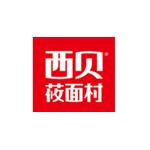内蒙古西贝餐饮连锁有限责任公司logo