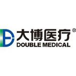 厦门大博颖精医疗器械有限公司logo