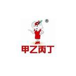 郑州甲乙丙丁文化传播有限公司logo