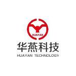 石家庄华燕交通科技有限公司logo