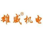广西玉林雄威机电有限公司logo