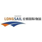 深圳长帆国际物流有限公司logo