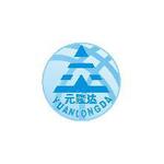 吉林省元隆达工装设备有限公司logo